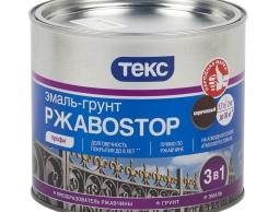 Грунт-эмаль по ржавчине Текс Профи РжавоStop, глянцевая