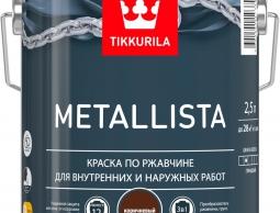 Краска по ржавчине для внутренних и наружных работ Tikkurila Metallista